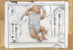 赤ちゃんのお昼寝アートが簡単にできる!超キュートな漫画風ブランケット