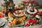 丸鶏はなんと豪快に丸々1羽!フォトジェニックなクリスマス ホームパーティーセット