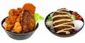 総重量1kgのものも!家族で食べたい「爆盛りゲレンデ飯」4種類登場