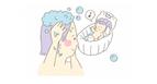 慌てなくても大丈夫!赤ちゃんとのお風呂タイムが楽しくなる優秀アイテム