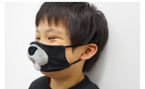 こんなのあったんだ!子どもに買ってあげたいユニーク&キュートなマスク