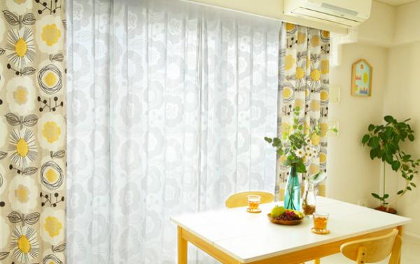 家族の気分転換におすすめ!お部屋の雰囲気を変えるならカーテンから