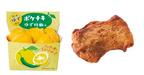 冬のホットスナックに新定番⁉︎ 食べ応えのある2種類のチキン