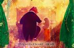 大人も楽しめる絵本!美しい日本語が心に響く「クマ森」シリーズ感動のフィナーレ