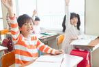入学前に「小学生」を1日体験!親子で楽しめる体育の授業も