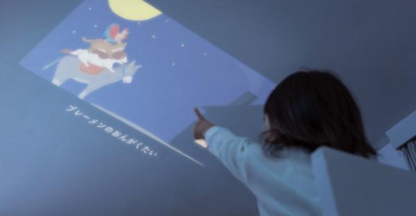 子どもの寝かしつけに悩む家庭必見!進化した絵本の読み聞かせ