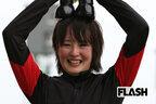 女騎手「藤田菜七子」デビュー1周年でこんなにキレイになった