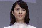 石田ゆり子 本人が語っていた若さキープ術は「豆」パワー