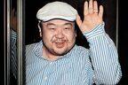 """金正男 元女優にCAも…""""妻は4人""""の知られざる逃亡生活"""
