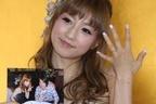 小倉優子 離婚決意で夫に突き付けた「巨額慰謝料7千万円」