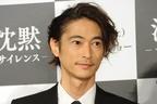 窪塚洋介 妻・PINKYの第1子妊娠を発表