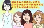 堀北真希引退で「ママタレより潔い」と称賛集まる空気に疑問