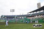 「侍ジャパン」合宿初日は観客ガラガラで「覇気なし侍」に