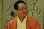 春風亭昇太「今川義元の雑な扱いに、忸怩たる思いが……」