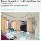 トランプ・タワーの一室が売りに──そのお値段と売り主の素性