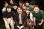 作家・赤川次郎氏 福島演劇高校生たちと語った「福島の未来」