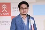 やくみつるらが解説する「芸人×美人妻」…次は浅田真央!?