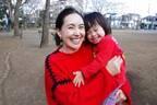 ダウン症のある子持つ母親が受けた「小池都知事の後押し」