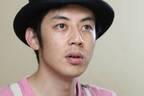 キンコン西野、映画監督デビューの報道に「俺、メガホンとるのかっ!?」