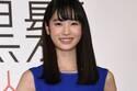 大河出演で注目の15歳美少女が柴咲コウからもらった助言