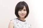 映画初出演で主演、松風理咲「憧れの女優は黒木華さん!」