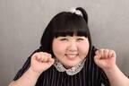 """新喜劇初女座長の酒井藍 占い師に告げられた""""衝撃の運命"""""""