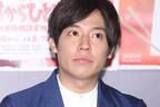 小出恵介 28歳元主婦が告発「私も…避妊なしで悪夢の一夜を」