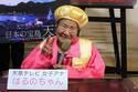 """100歳の女子アナ""""はるのちゃん""""長寿の秘訣は編み物"""