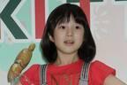 「真凜お姉ちゃんみたいに…」本田紗来10歳の野望!