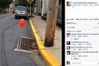 排水口に赤い風船のイタズラ……警察「怖いから本当にやめて」
