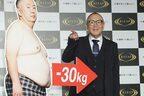 松村邦洋 30kg減量した姿が「あの人に似ている」と論争勃発