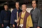 武田鉄矢『水戸黄門』撮影に「まだまだ手探り状態です」
