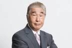 蛭子能収のゆるゆる人生相談「井上咲楽さんのお悩み(1)」