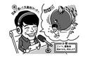 【今週の萌えガタリ】ラジオで大喜利コーナーが話題!麒麟川島『すっぴん!』の魅力