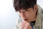 間宮祥太朗 実録犯罪映画『全員死刑』への思い「しっかり見て」