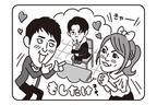 """高橋みなみと朝井リョウ""""異色コンビ""""炸裂するラジオの魅力"""