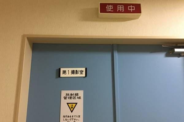 """がん""""見落とし死""""で浮かび上がる「放射線専門医」不足問題"""