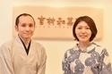 和菓子屋「亀屋良長」の倒産危機を救った取締役女性のアイデア