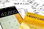 角田和将氏に聞く「クレジットカード明細は家計簿になります」