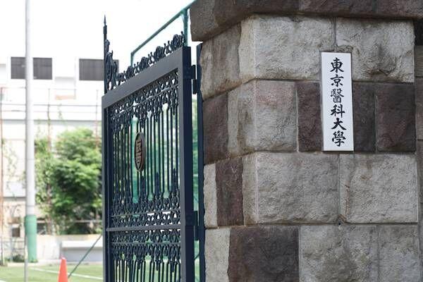 東京医大卒業生語る教授暴言 入学後も学内で女性差別が横行か