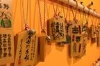 今も変わらない日本人の「おみやげを配る」という伝統
