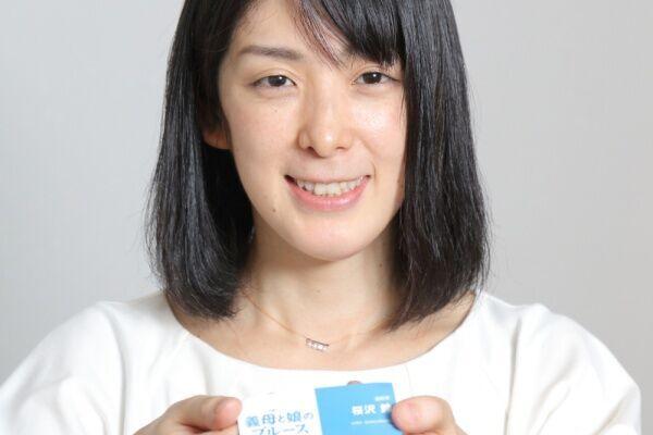 名シーンを完コピ!?「ぎぼむす」原作者、綾瀬はるかと名刺交換