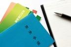 初期費用に注意!「iDeCo」始める人のための3つのステップ