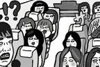 【ポップな心霊論】「生き霊の正体が同じバスに乗っていた」