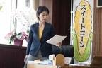 新潟県津南町32歳最年少町長、2児の母のふるさと改革