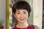 自身の経験小説にこめ…阿川佐和子さん語る「両親の介護」