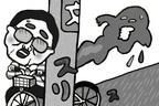 【ポップな心霊論】「幽霊と自転車の2人乗りをしたうちの親父」