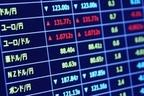 """知識ない高齢者狙い…大手銀行""""ハイリスク投信""""の現状"""