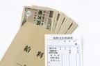 サラリーマン妻は12万円減!法改正で年収82万円の壁が誕生