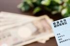 """アベノミクスの恩恵わずか…医療費にも""""負担増""""の魔の手"""